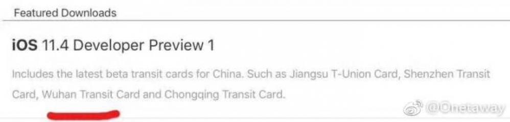 曝苹果iOS 11.4将新增4城市交通卡支持