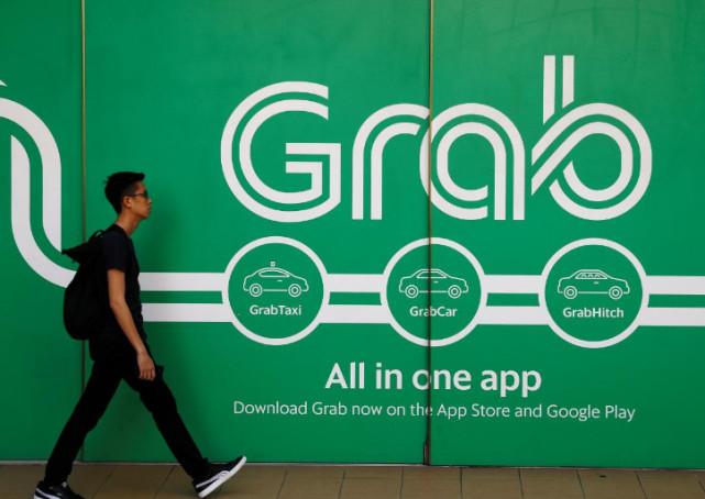菲律宾对Grab收购Uber业务交易展开反垄断调查