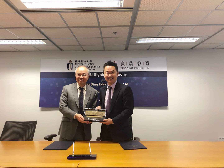 赢鼎教育与香港科技大学人工智能教育实验室正式成立