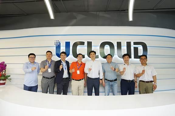 UCloud第二总部正式启用  助力西城区科技产业升级