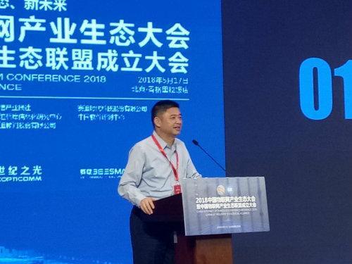 中国联通已实现物联网全国覆盖 三季度将开通eMTC网络
