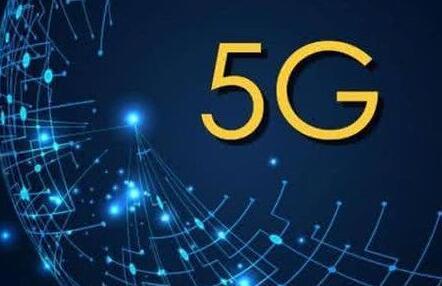 中国联通:今年三季度会开通eMTC核心网络的能力