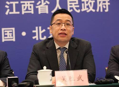 工信部吴胜武:五方面推进虚拟现实产业快速发展