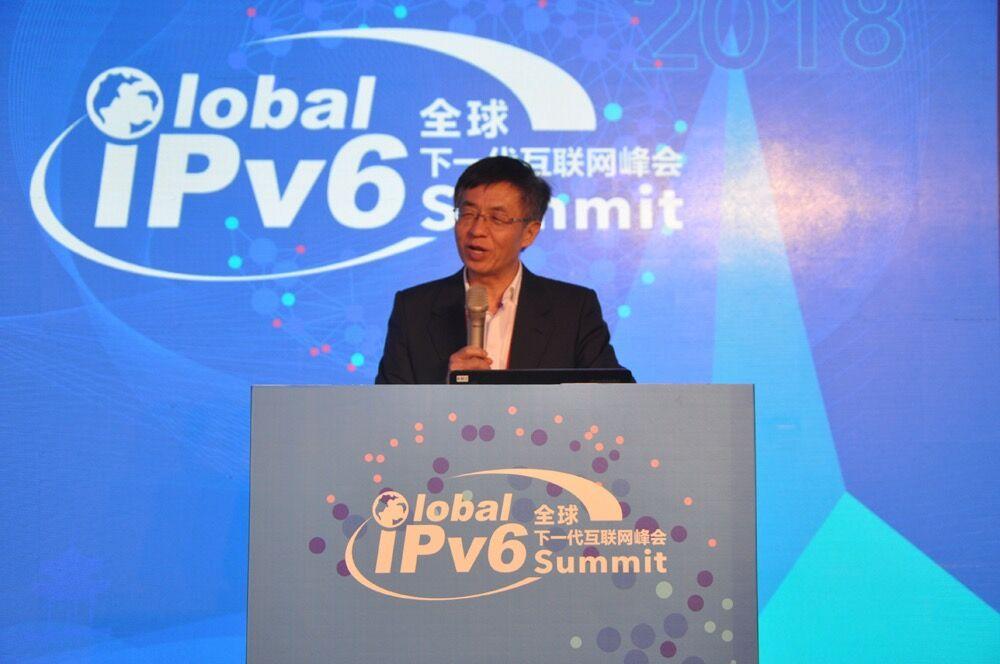 北京交通大学教授张宏科:创建与设计新型网络系统面临三大挑战
