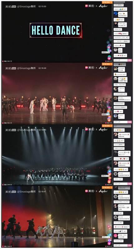 美拍直播2018arena:李小龙和鸣人同台飙舞  季军O-DOG上演回忆杀
