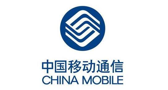 南京移动不限量畅玩4G网络