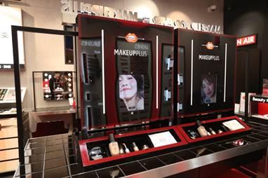 """美图魔镜连接""""颜值经济"""" 智能科技引领美妆新零售"""