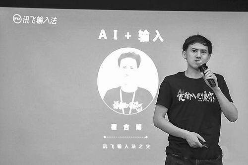 """新推出""""面对面翻译""""、方言识别将增至23种  科大讯飞为输入法加码更多AI能力"""