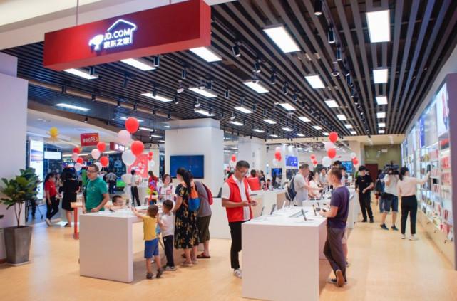 沃尔玛、步步高、永辉销售翻番 京东携手50万家门店共舞618