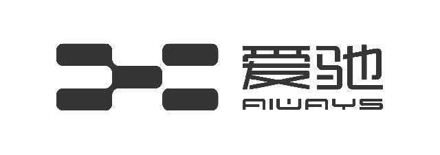 爱驰汽车官方:原滴滴技术高管加盟,出任首席人工智能官