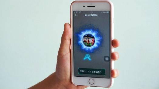 QQ新功能手势AI识别跟踪技术 支持画圈召唤任意门