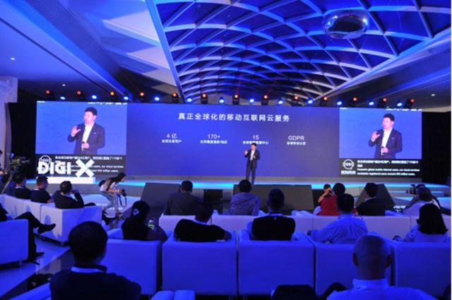 华为余承东:这是真正全球化的移动互联网云服务