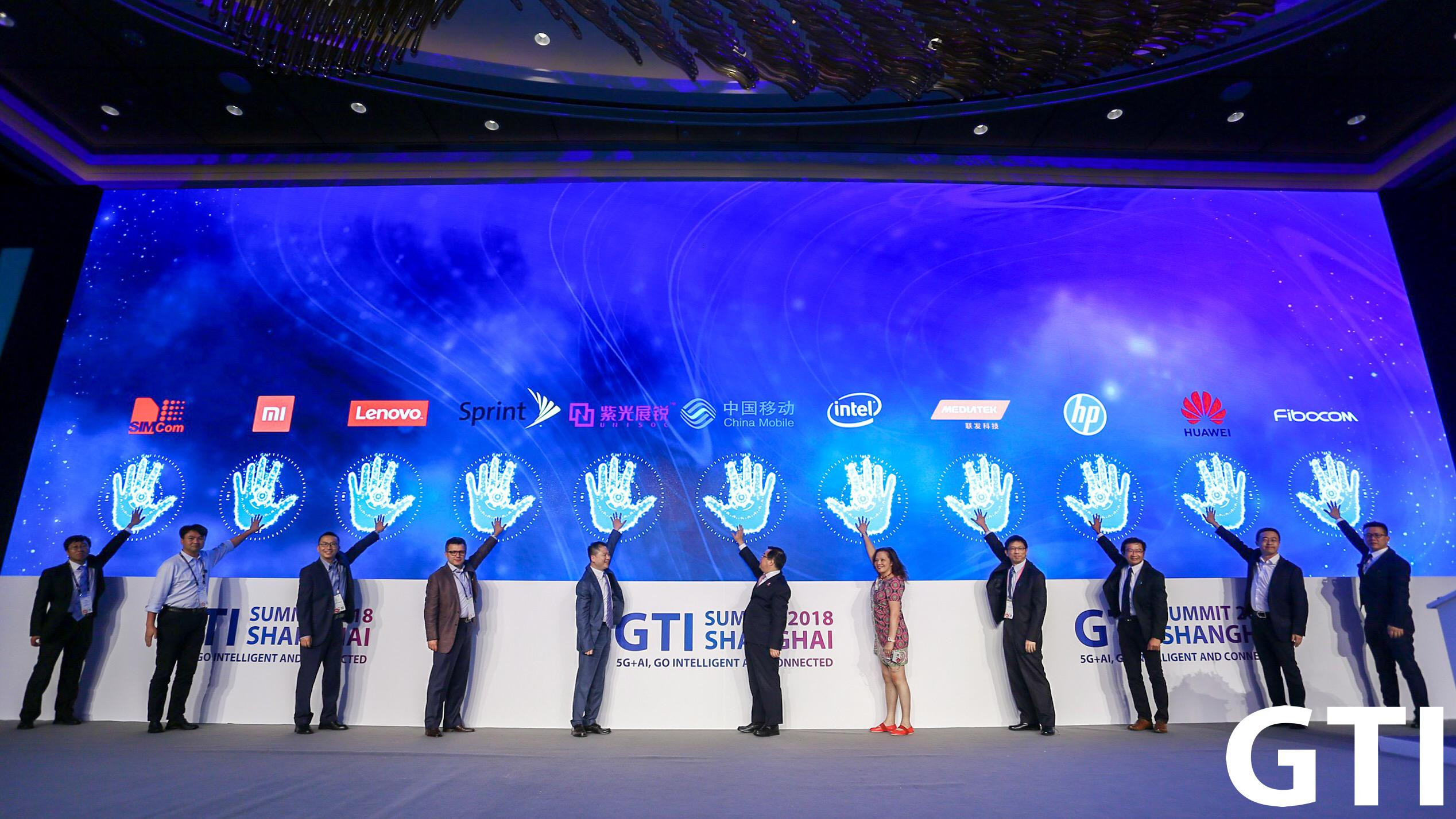 全力推动5G前行,广和通积极参与GTI 5G通用模组计划