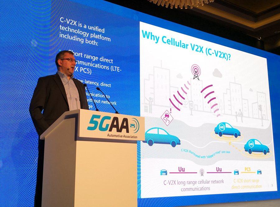 C-V2X发展看中国:5GAA在华举办圆桌会议