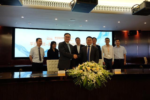 平安科技与美国光视签署战略合作协议 助力人工智能惠及眼科诊疗