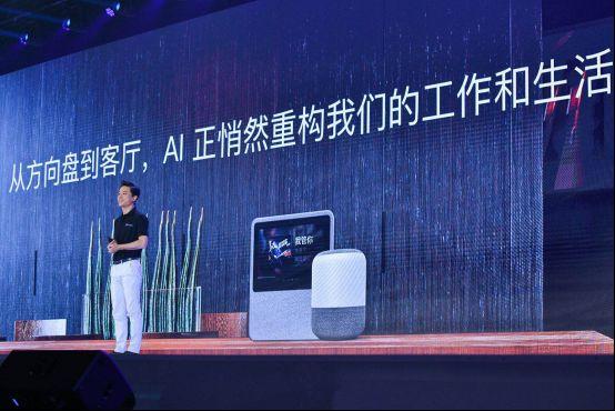 福布斯:AI布局是百度中长期商业成功的通行证