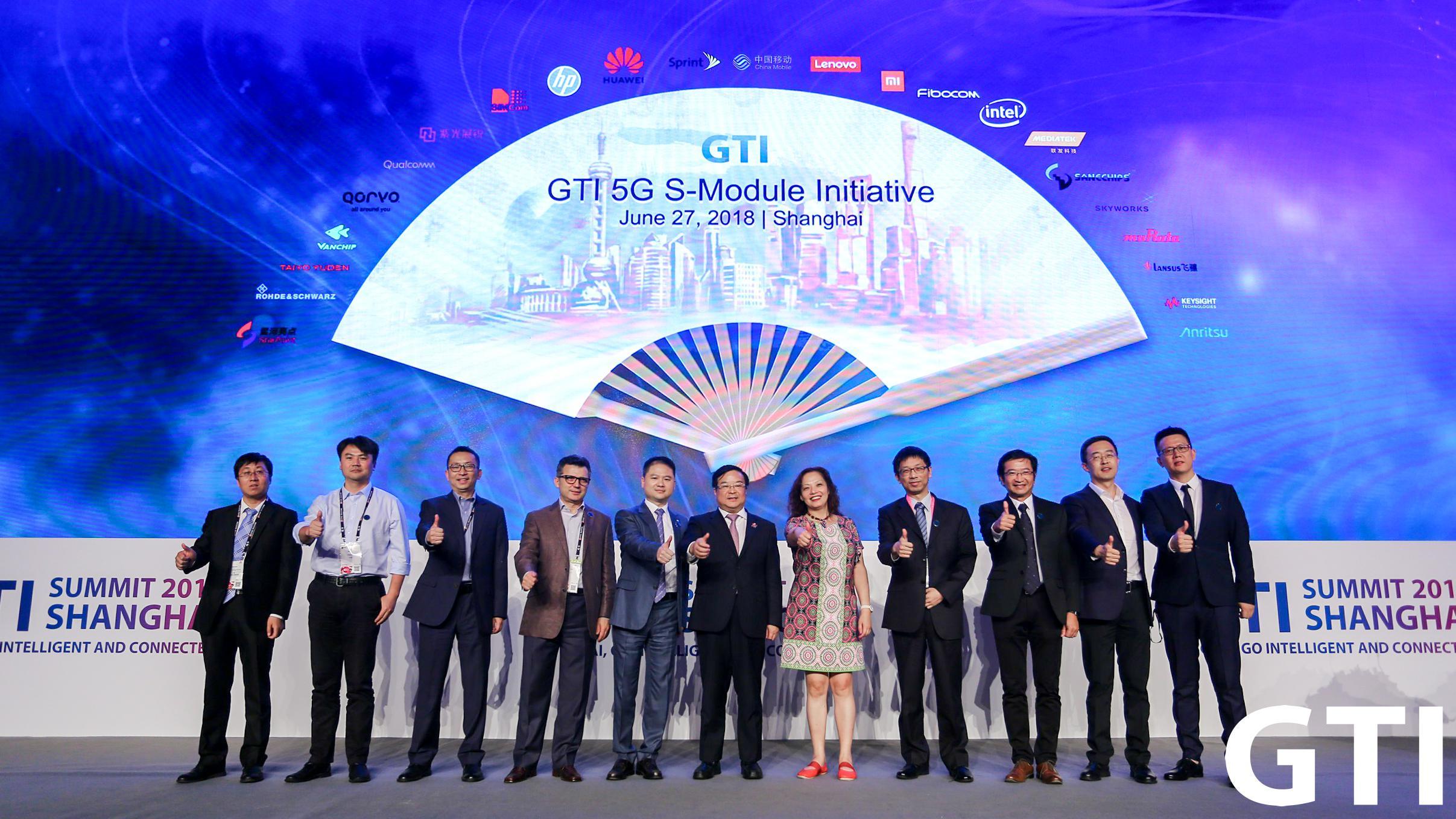 广和通牵头制定5G通用模组标准 开启IoT产业新时代