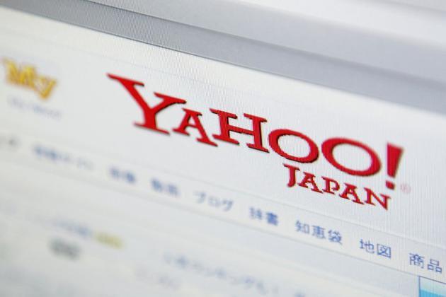 软银旗下运营商将回购雅虎日本股份:金额达18亿美元