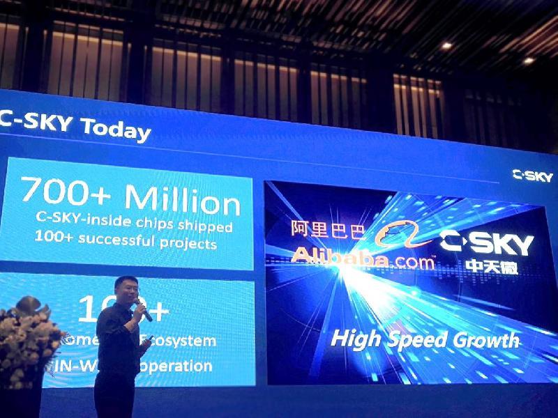 中天微发布全新CPU IP以及智能云音平台,正式进军AIoT市场