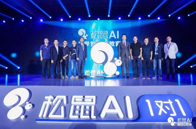"""乂学教育松鼠AI创始人栗浩洋受邀参加""""中国独角兽创造者生态峰会"""""""
