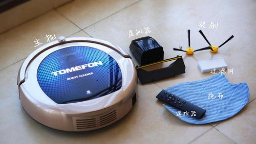 斐纳智能扫地机器人评测 追求细节 性能更要做到极致