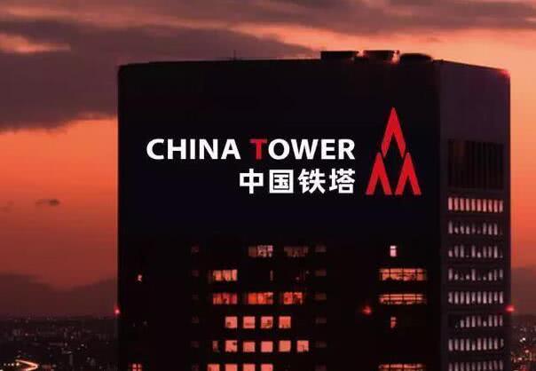 外媒称淘宝中国和高瓴资本成中国铁塔基石投资者
