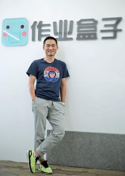 作业盒子CEO刘夜:用钉钉修炼管理内功 用AI赋能K12教育