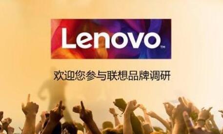 常程自发快讯:全球第一个5G手机来自联想 骁龙855