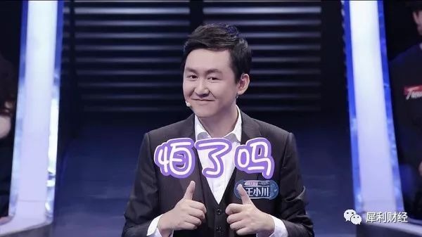 王小川的AI决心