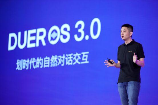 """DuerOS扩张速度令业界侧目 """"小度8.8购物节""""再掀AI消费热潮"""