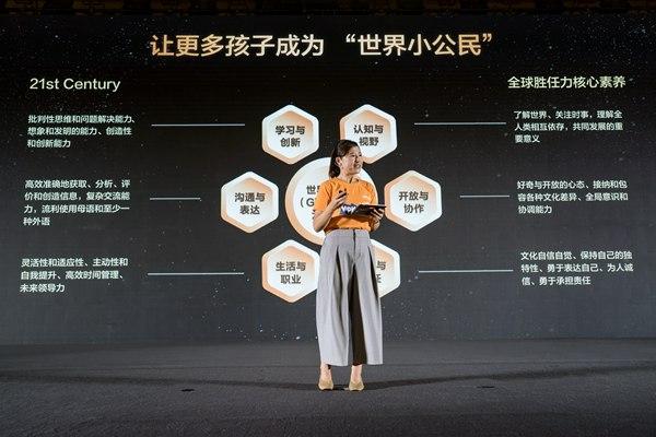微软中国与教育科技品牌合作 用AI技术为在线教育赋能