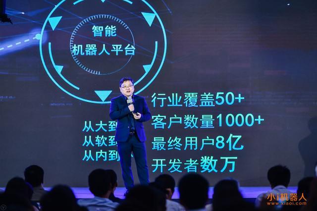 """小i机器人朱频频入选""""中国商业最具创意人物100"""""""