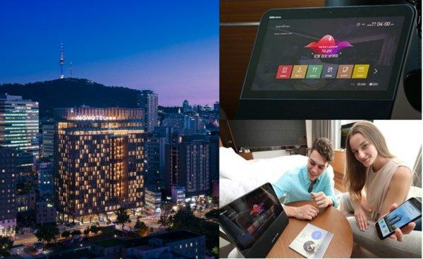 韩国电信在首尔推出全新人工智能酒店