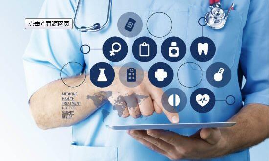 机遇挑战并存 医疗AI发展还有这些问题等待解决