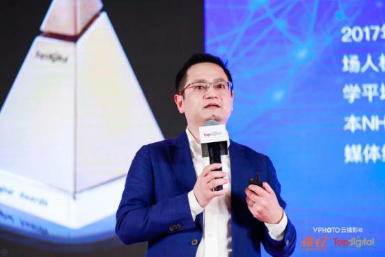 """松鼠AI智适应CEO周伟受邀出席TopDigital盛典并荣获""""创新100""""奖项"""