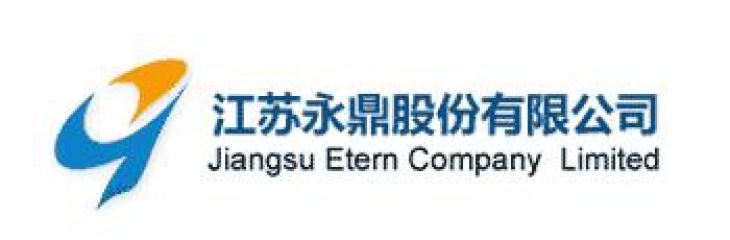 永鼎股份2018上半年营收增长55.44% 加码光棒光纤
