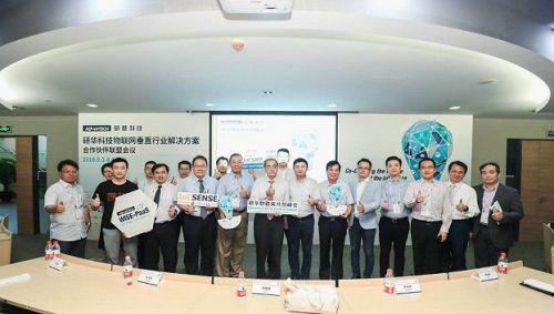 铁甲受邀加入研华合作联盟会 共创工程机械物联网SRP