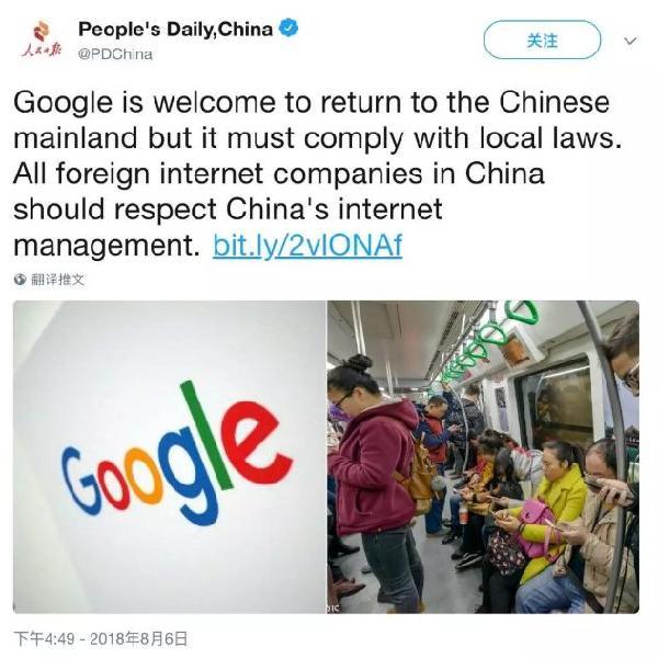谷歌退出中国8年,百度收入增长19倍!李彦宏期待真刀真枪再PK再赢