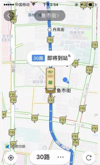 高德地图引入知名IP《旅行青蛙》 积极倡导绿色出行