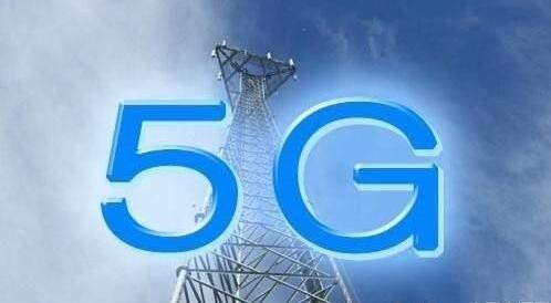 四川电信开通西部首个5G多基站小规模试验网
