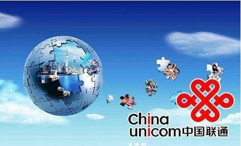 深挖AI应用,中国联通开启基于智能语音对话产品测试