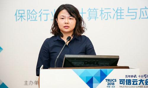 太平洋保险陆小彦:人工智能在IT运维领域应用