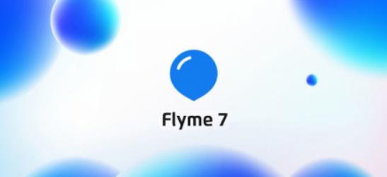 Flyme 带来创新全面屏交互 让魅族16的操作体验更美好