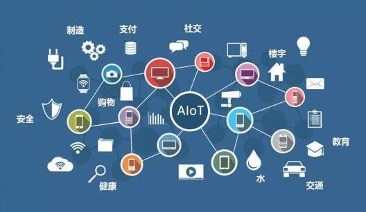 中兴通讯业界首发IoT+AI白皮书 助力开启万物智联新时代