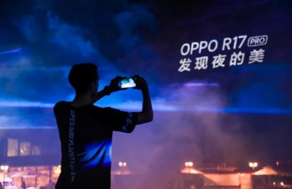 OPPO超越渐变:R17跳级与Pro版诞生