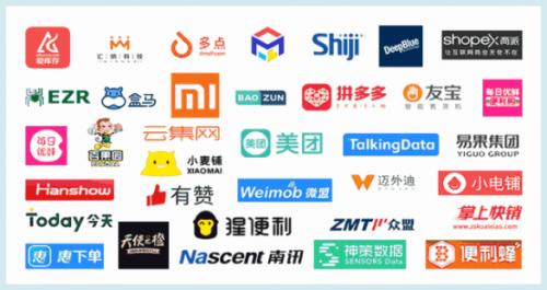 AI 赋能零售 码隆科技荣登中国零售科技创新企业榜