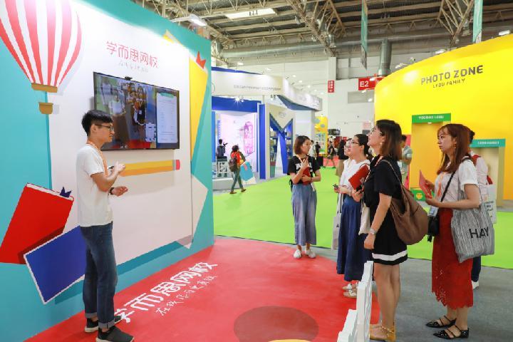 学而思携人工智能系统亮相2018北京国际图书博览会