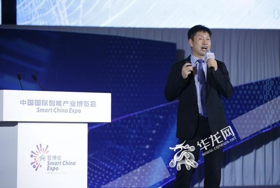 徐玉林:人工智能发展离不开核心技术、行业数据和领域专家