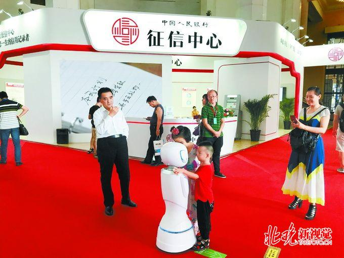 北京展览馆国际金融展免费参观 现场刷脸支付还能和人工智能聊天