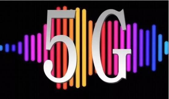 5G频谱资源方案发布在即 网络建设步入加速期